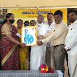 Government High School at Udbur brightens with solar energy